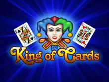 Скачать автомат King of Cards