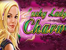 Вулкан бонус в автомате Lucky Lady's Charm