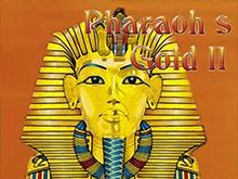 Скачать игру Вулкан - Pharaohs Gold 2