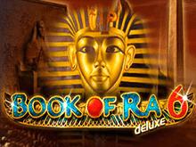 Игровой автомат Вулкан: Книга Ра 6 Делюкс