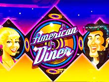 American Diner — интернет-слот на зеркале Vulcan