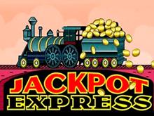 Джекпот Экспресс — играть в бесплатный автомат
